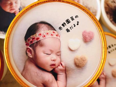 【お祝いギフトセット~オリジナルラベルジェラート~】