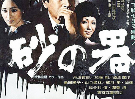 Noirvember 2018, Episode 25: The Castle of Sand (1974)