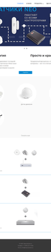 neocoolcam.ru Home Page Design.png