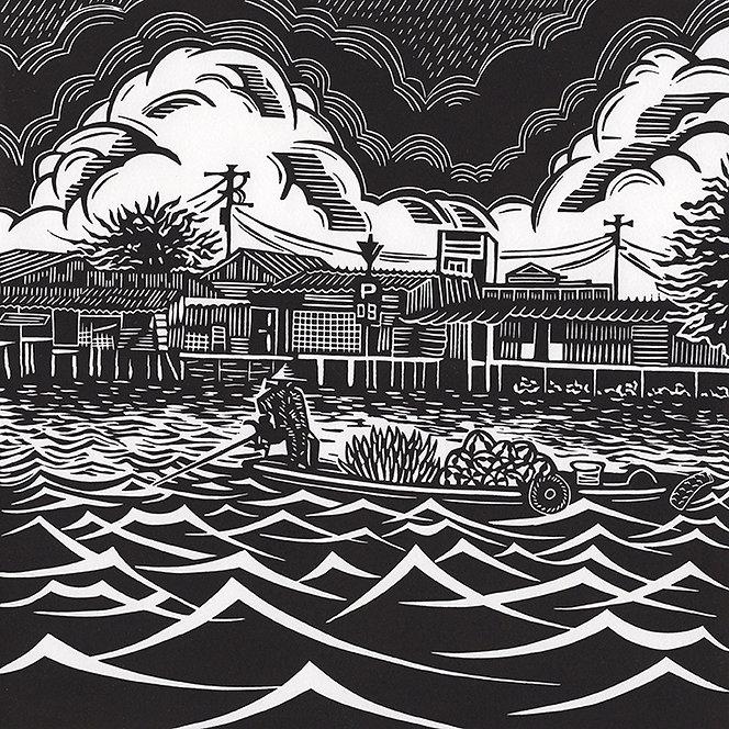 Banana Boat original linocut print