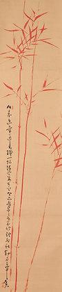 fukuda kodojin red bamboo literati nanga painting