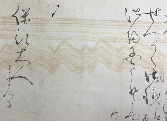 otagaki rengetsu calligraphy letter kogo incence container