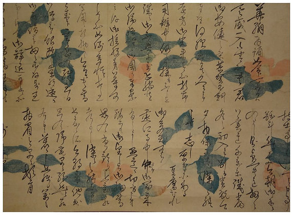 urasenke gengensai letter takeno joo chashaku