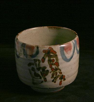 shimizu kosho chawan teabowl