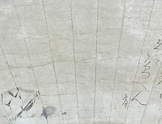 otagaki rengetsu poem fan painting