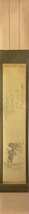 otagaki rengetsu painting calligraphy mounting