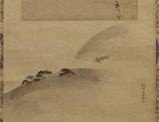 Sakai Hoitsu | Landscape Painting