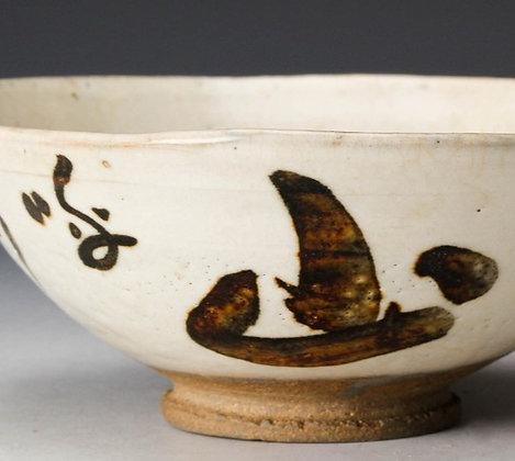 izawa deiryu zen phrase chawan tea bowl