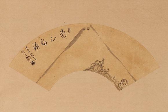 Sohan Shoun Gempo zen fan painting fuji