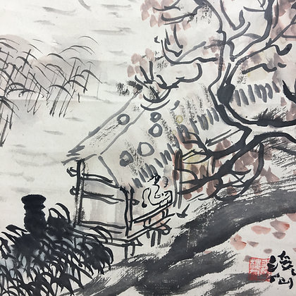 Tomita Keisen | Landscape