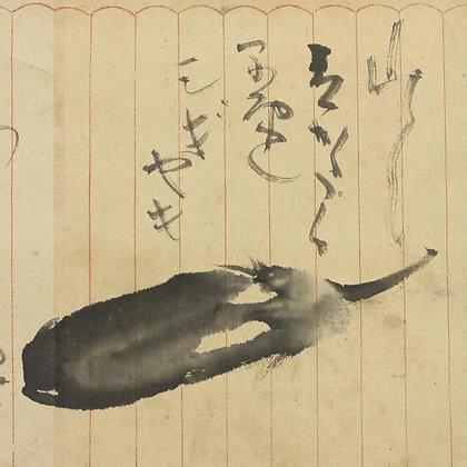 kida kado painting with poem