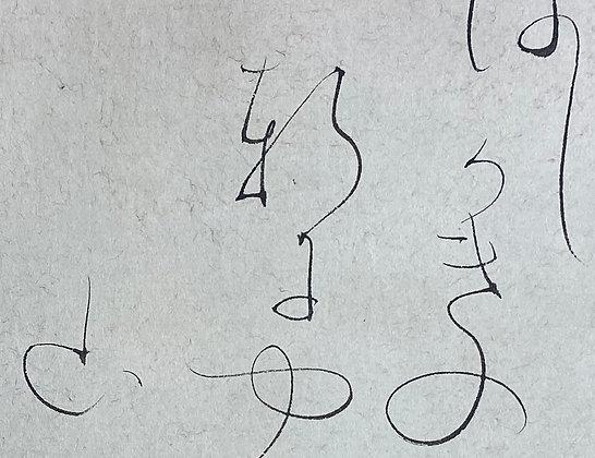 otagaki rengetsu poem scroll calligraphy