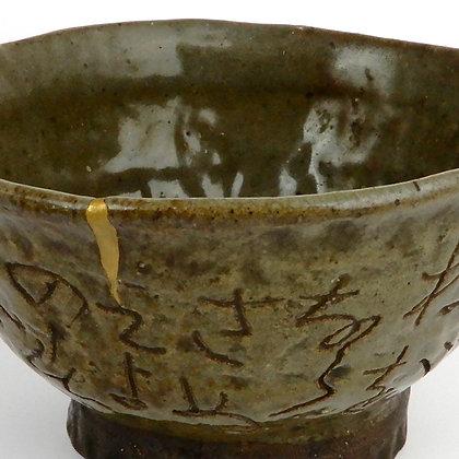 otagaki rengetsu ceramic poem bowl