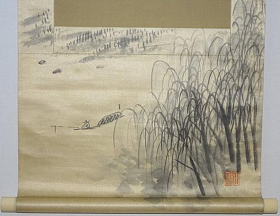tanomura chokunyu painted mounting