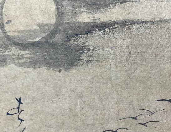 Otagaki Rengetsu | Painting