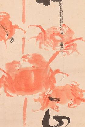 kobiki bankoku calligraphy painting