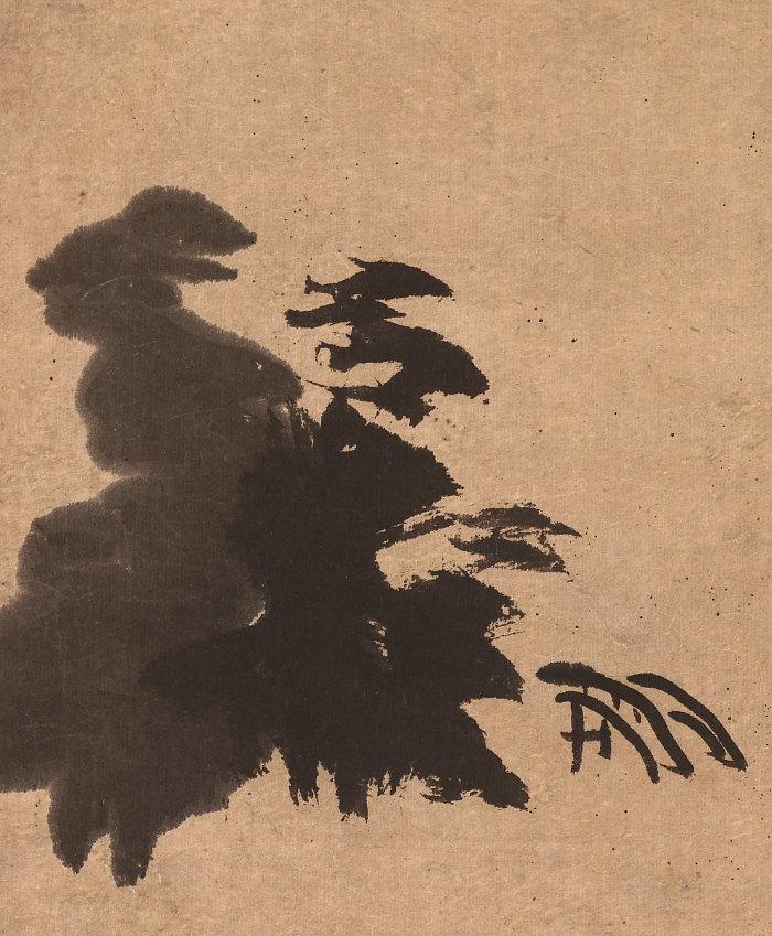 Takarai Kikaku calligraphy