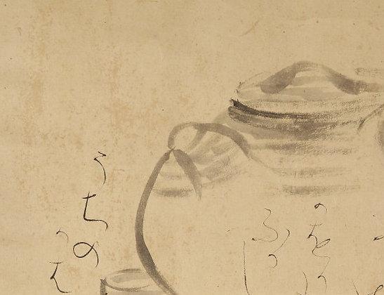 otagaki rengetsu sencha tea pot painting