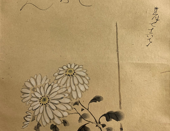 otagaki rengetsu collaborative gassaku poem painting view-3