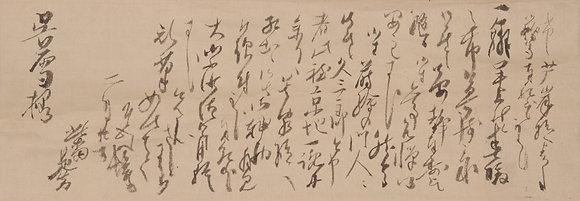 shibata zeshin letter ikeda taishin