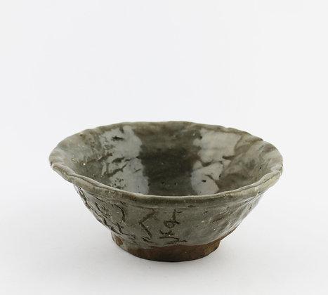 otagaki rengetsu sweets bowl kashibachi poem