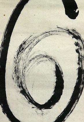 Sohan Gempo Daruma Zen painting detail
