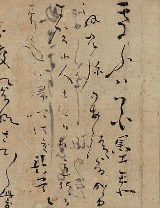 kobayashi issa letter kubota shunko