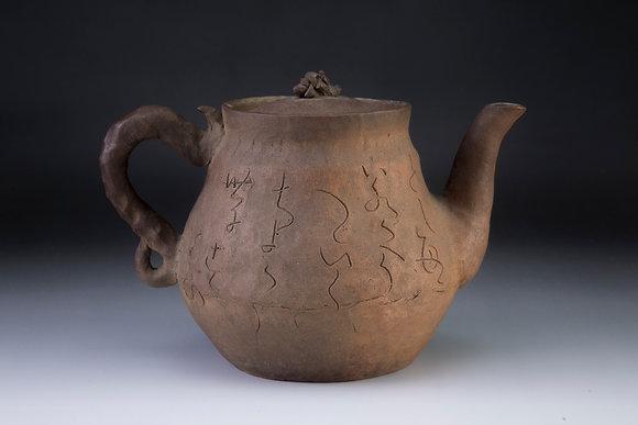 otagaki rengetsu poem ceramic kettle