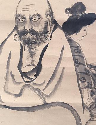 nakahara nantembo daruma courtesan painting