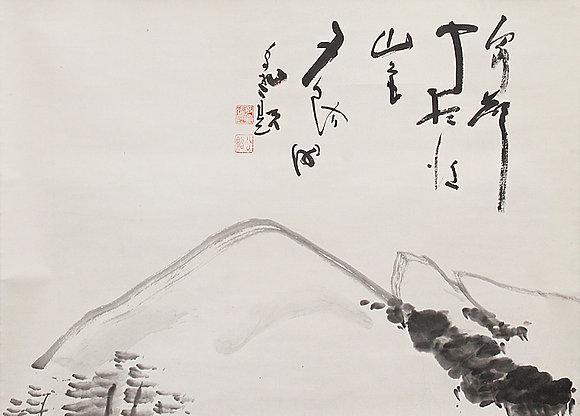 shimizu kosho painting