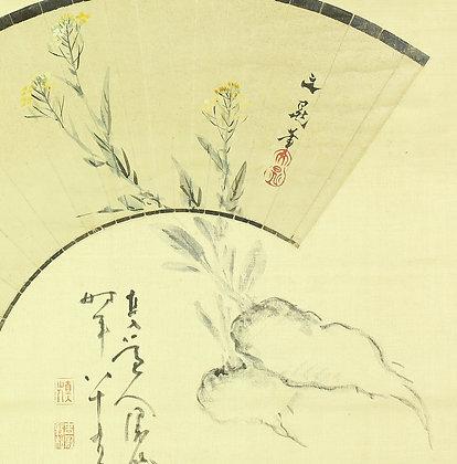 tani buncho tanomura chokunyu fan painting mounting