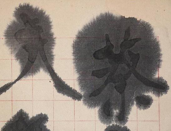 miyajima eishi calligraphy