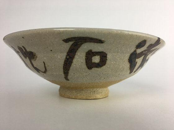 shmizu kosho chawan tea bowl