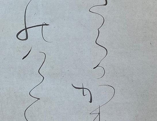 otagaki rengetsu poem scroll calligraphy view-5