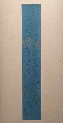 otagaki rengetsu scroll calligraphy tanzaku poem