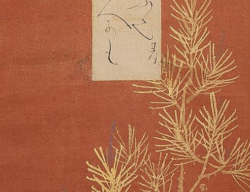 otagaki rengetsu poem tanzaku painted mounting