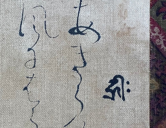 otagaki rengetsu poem scroll