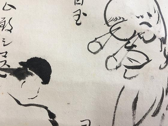 gazan shotei zen priest letter