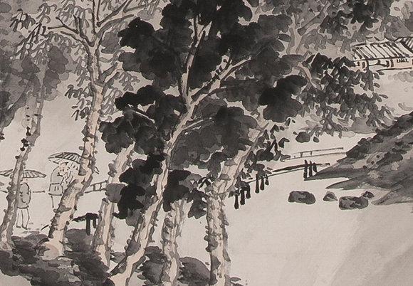 okuhara seiko landscape ink painting