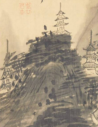 uragami gyokudo nanga literati landscape painting