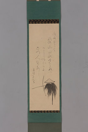otagaki rengetsu painting calligraphy poem