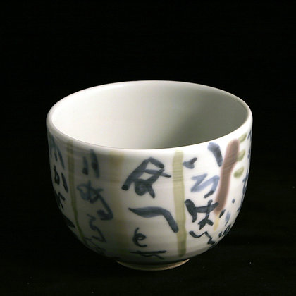 shimizu kosho iroha poem kyoyaki chawan teabowl