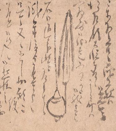 matsumura keibun letter scroll