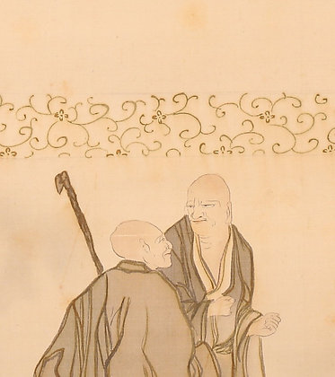 kimura buzan painting mounting zen