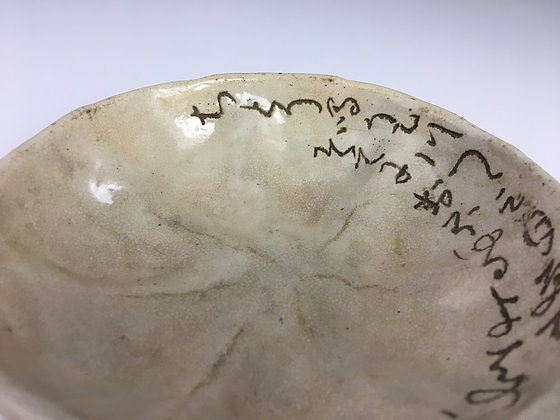 otagaki rengetsu ceramic dish lotus poem