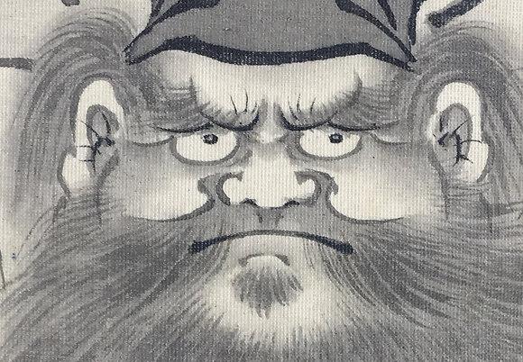 kawai gyokudo shoki demon painting iris detail