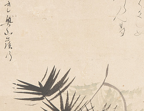 otagaki rengetsu poem calligraphy view-14