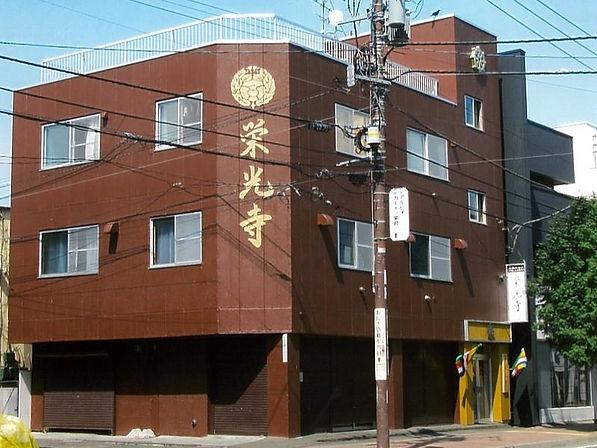 栄光寺外観