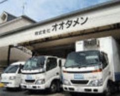 株式会社オオタメンのトラック