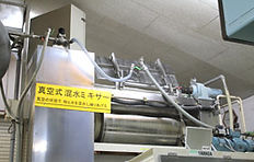 麺用真空式温水ミキサー機